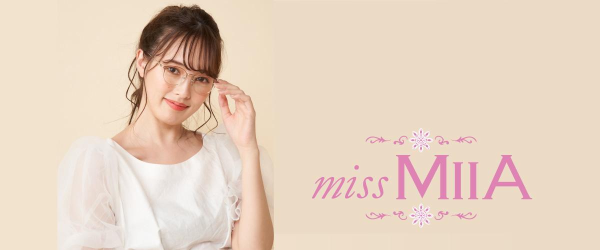 miss MIIA